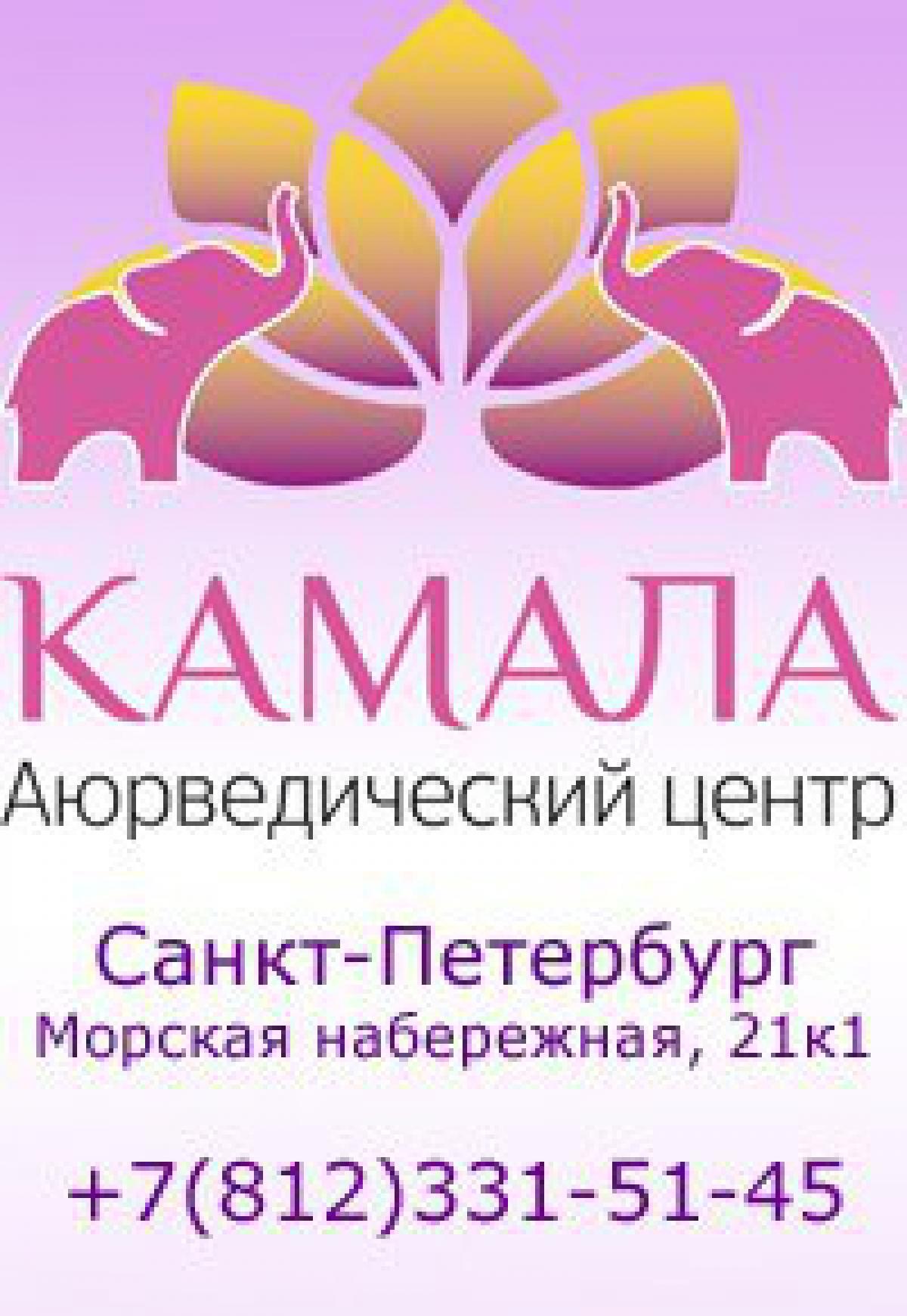 Этнические и эзотерические организации в округе цао в москве
